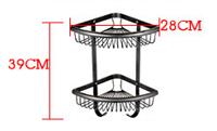 Koszyk łazienkowy